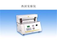檢測設備-熱封實驗儀